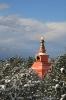 Amitabha Stupa Winter with sky